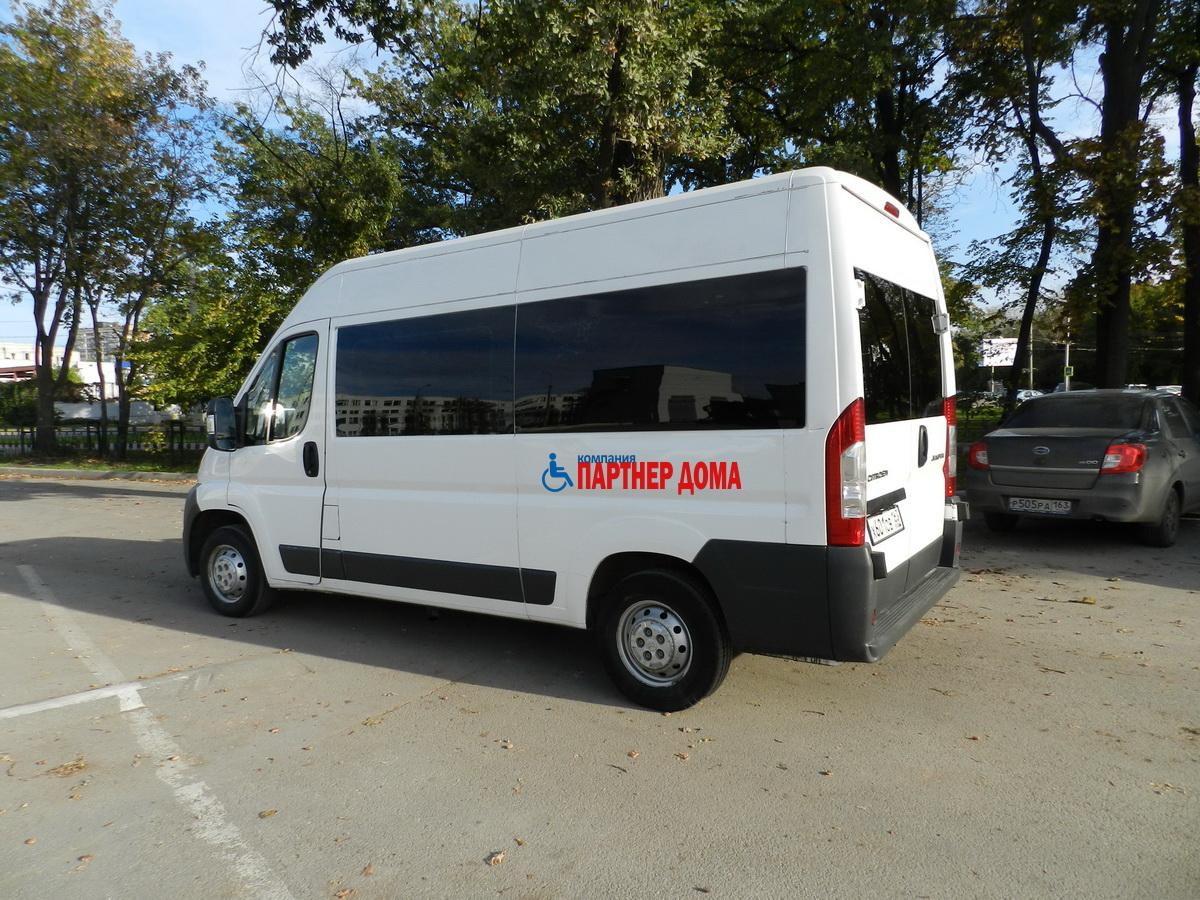 Перевозка лежачих больных и инвалидов в Уфе